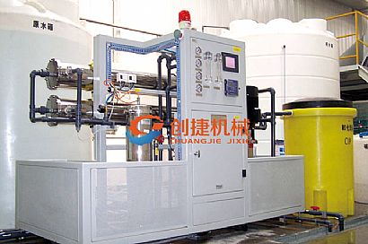 Taiyuan Customer's Industrial Sewage Treatment Equipment